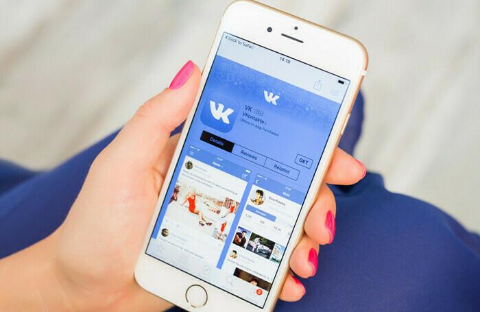 Как использовать социальные сети для изучения английского?, изображение 3