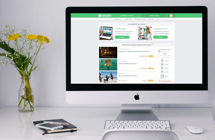 Наши бесплатные продукты: Онлайн-тренажер | Youtube | Translator, изображение 2