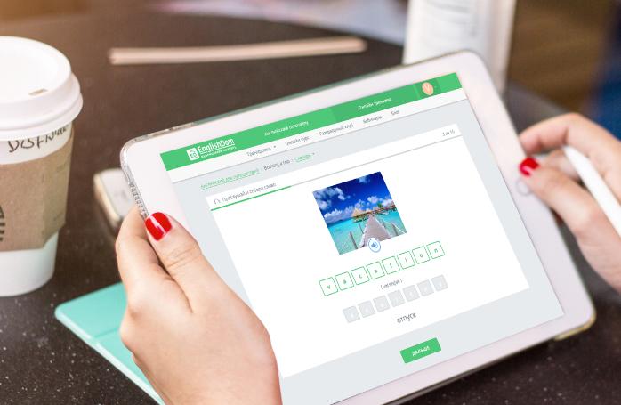 Наши бесплатные продукты: Онлайн-тренажер | Youtube | Translator, изображение 3