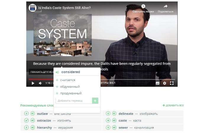 Учи английский в видеопрактике EnglishDom, изображение 2