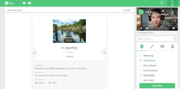 EnglishDom запускает бесплатную демо-платформу ED Class, изображение 1
