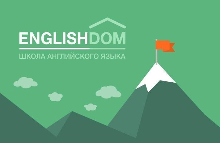 ТОП-11 українських шкіл англійської мови плюс ціни, изображение 2