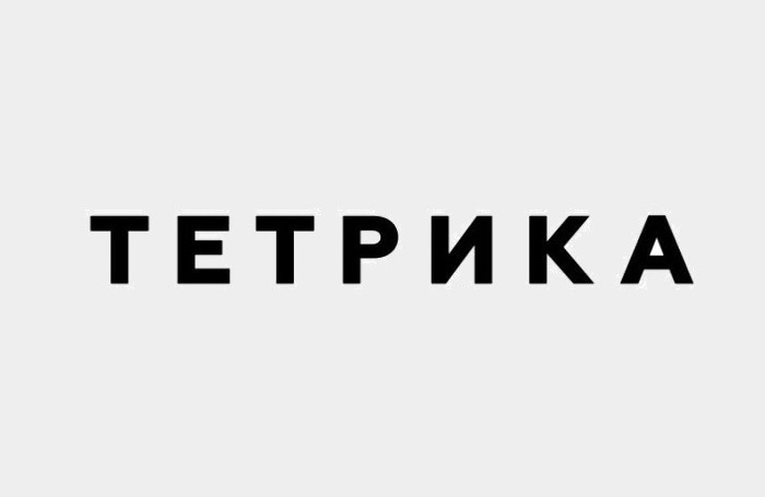 ТОП-11 українських шкіл англійської мови плюс ціни, изображение 4