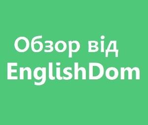 ТОП-11 українських шкіл англійської мови плюс ціни