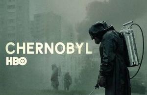 Чернобыль 2019