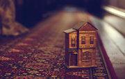 Виды жилья
